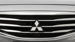 Mitsubishi Admits To Cheating On Emissions Testing