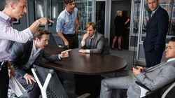 A Short Explanation Of What A 'Short' Is In 'The Big Short'. (Don't Worry, It's Not