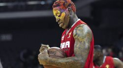Can Dennis Rodman Get Trump And Kim Jong-un To Play