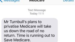 The AFP Are Looking Into The 'Medicare' Text Sent By Queensland