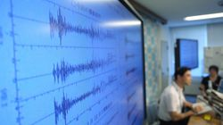 Japan On Tsunami Watch After Magnitude 7.4