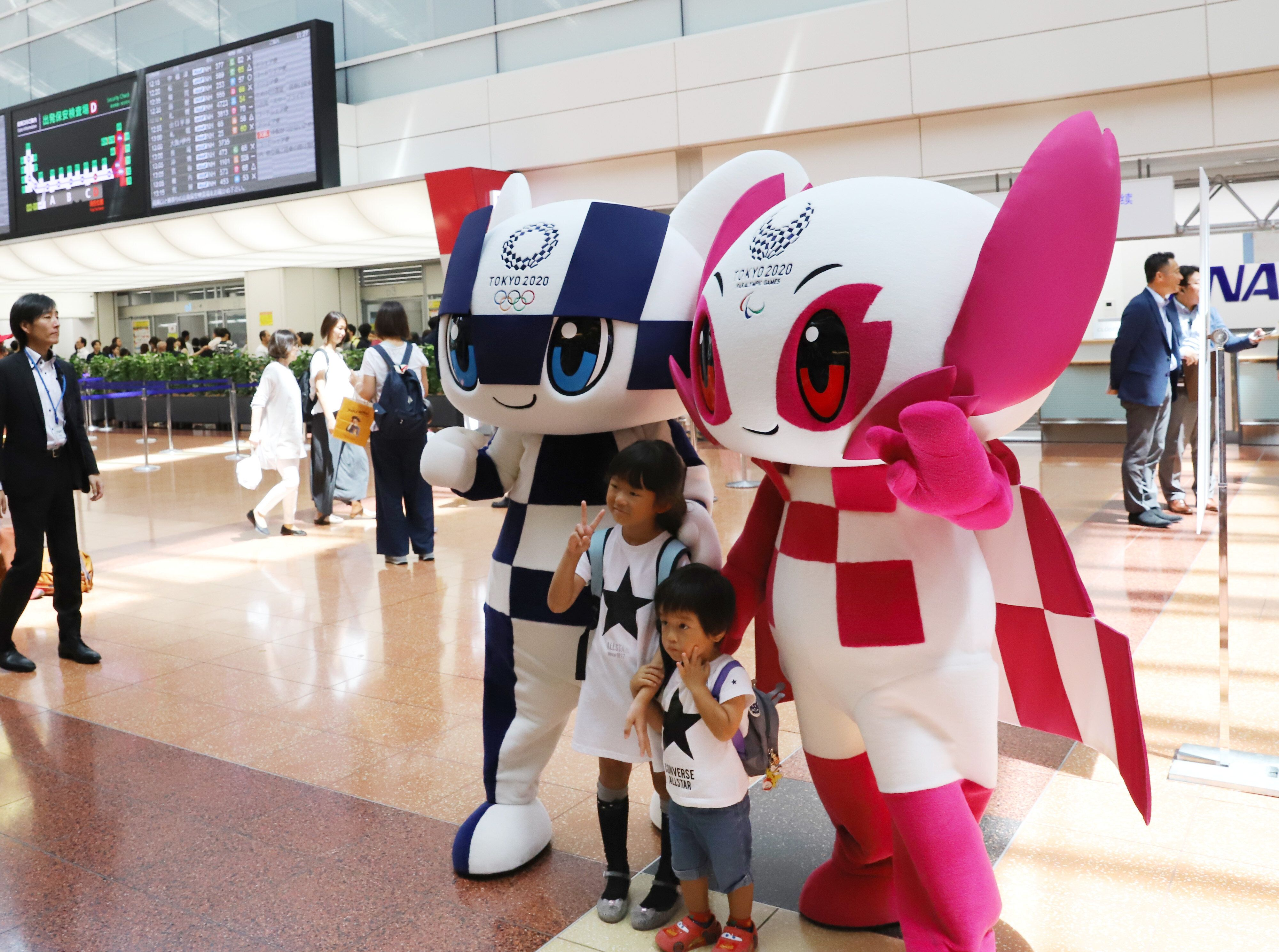 「東京2020パラリンピック競技大会開催『2年前』イベント」