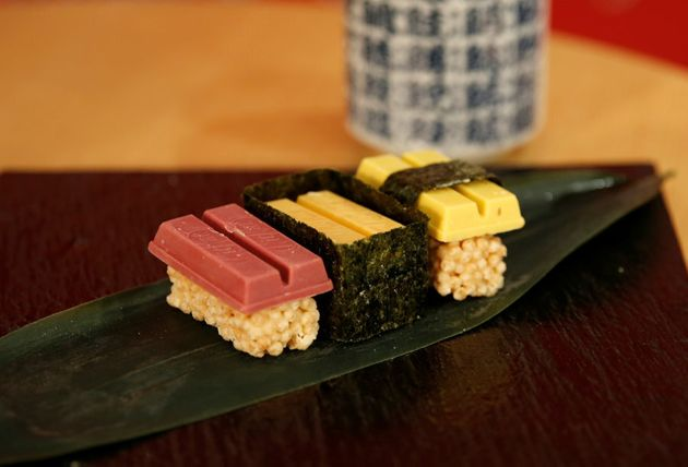 The fuji apple Kit Kat is so exclusive we couldn't find a photo, but here is another weird, Japanese...