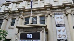 Police Evacuate Sydney Jewish Museum After Bomb