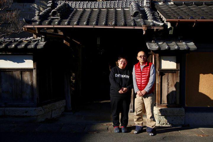 Hisae Kamata and her husband Shinichi.