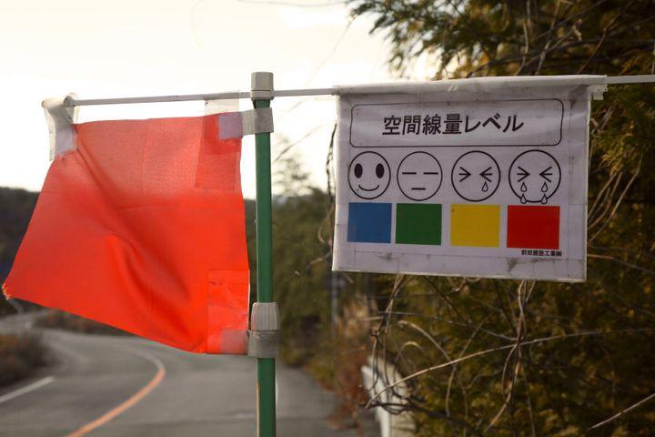 Red flag warning of dangerous radiation levels.