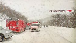 Eight Students Feared Dead In Avalanche At Japan Ski