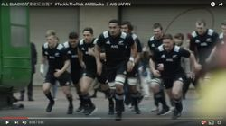 All Blacks Tackling Random People In Tokyo Isn't Actually That