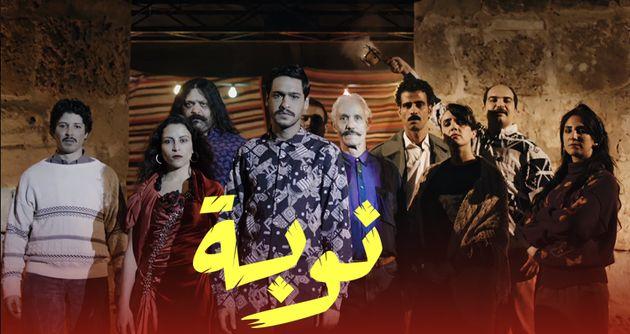 Plongée au coeur de Tunis des années 90 et de sa Nouba avec le réalisateur Abdelhamid Bouchnak