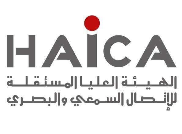 La HAICA enjoint Nessma, Zitouna Tv et la radio