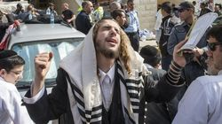 A Response to the Attack on a Jerusalem