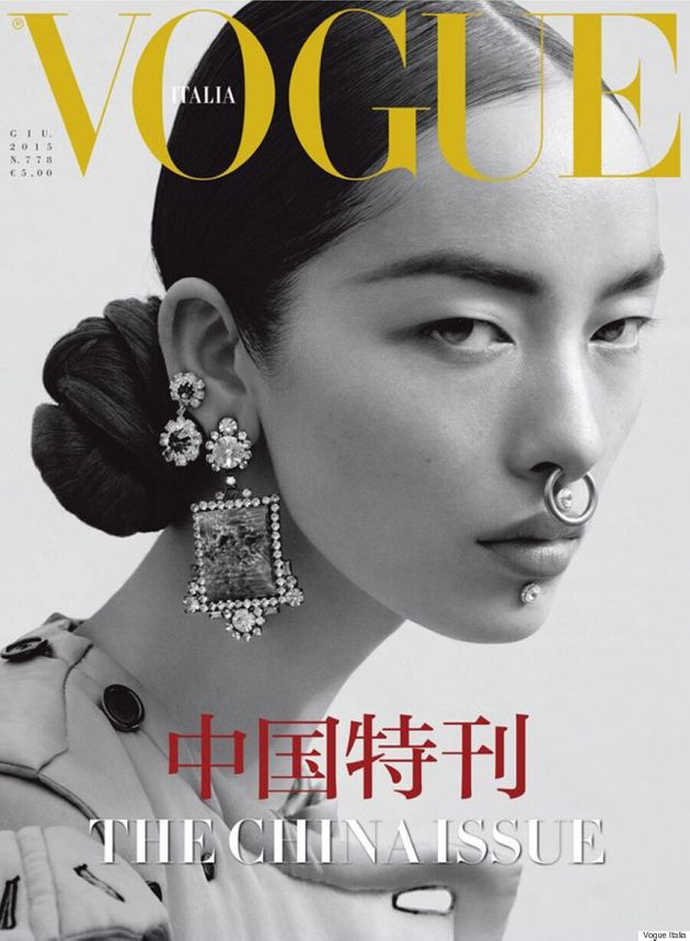 Vogue Italia's Latest Issue Is Dedicated To