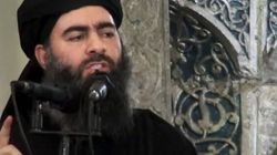 ISIS Slams 'Tyrannical Monetary System,' Mints Own