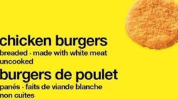 Loblaws Recalls Chicken Burgers Over Salmonella