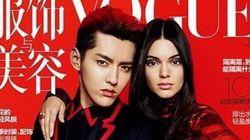 Kendall Jenner Smoulders On Vogue