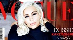 Kim Kardashian Just Got Another Vogue