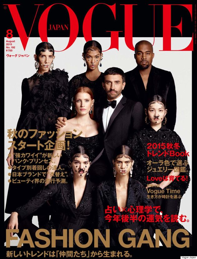 Vogue Japan's Star-Studded Cover Includes Kendall Jenner, Kanye West And Jessica