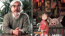 「千と千尋の神隠し」中国で正式上映の見込み。公開から18年...中国のアニメファンは狂喜乱舞