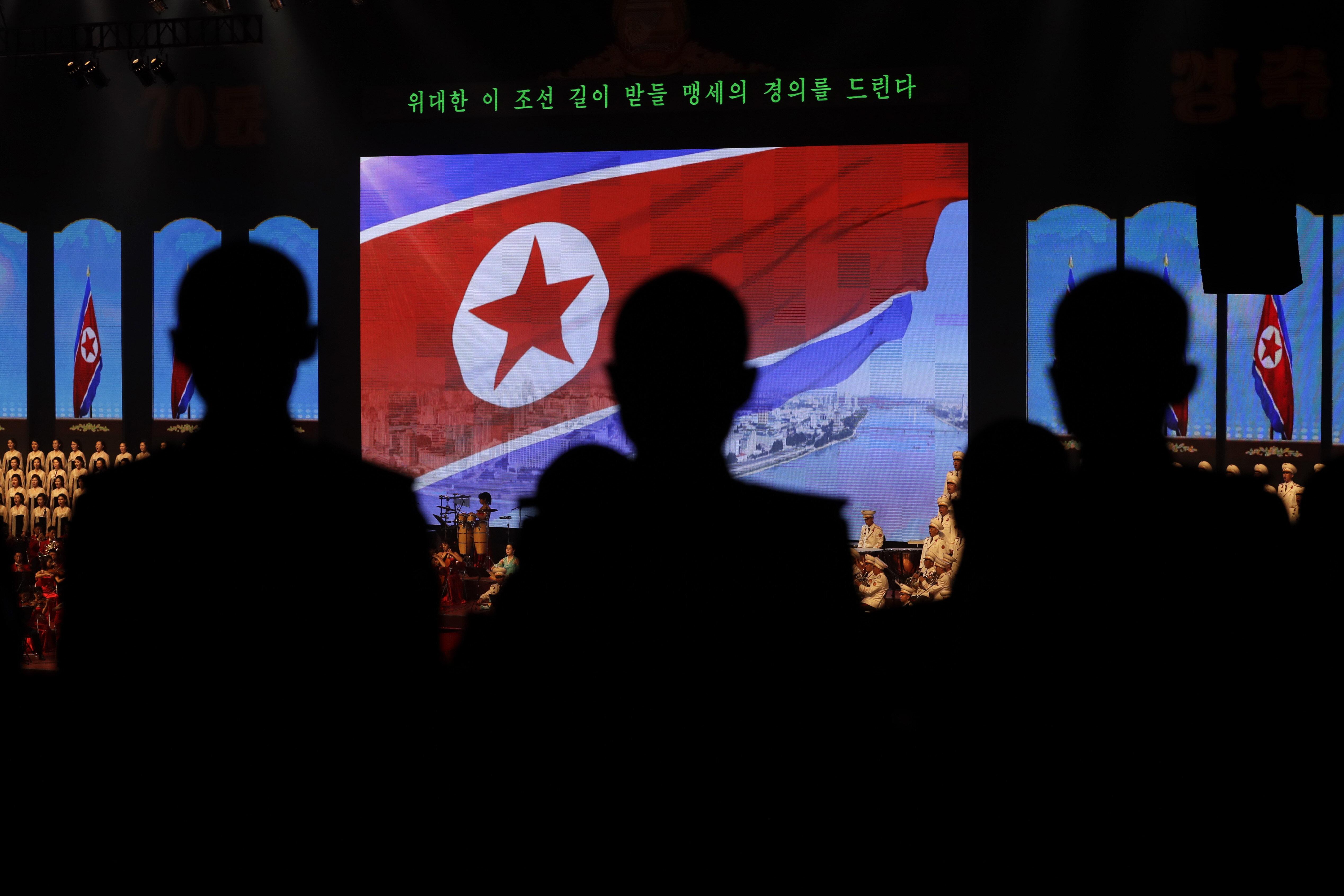 북한 매체가 한국 국방부를