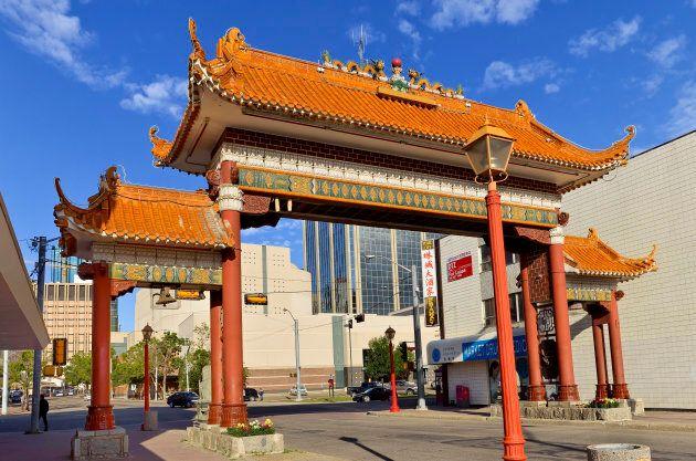 Harbin Gate, Chinatown, Edmonton, Alta.