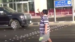 Saudi Police Detain, Release Teen Filmed Dancing To