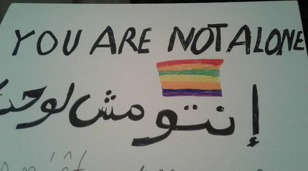 Egypt's Crackdown On LGBTQ Persons Is