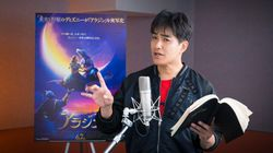 実写版『アラジン』、悪役ジャファーの声は北村一輝さんが担当