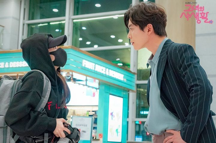 tvN 드라마 '그녀의 사생활' 스틸컷.