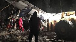 Plane Carrying 25 People Crashes After Takeoff In Northern