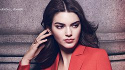LOOK: Kendall Jenner's First Estee Lauder