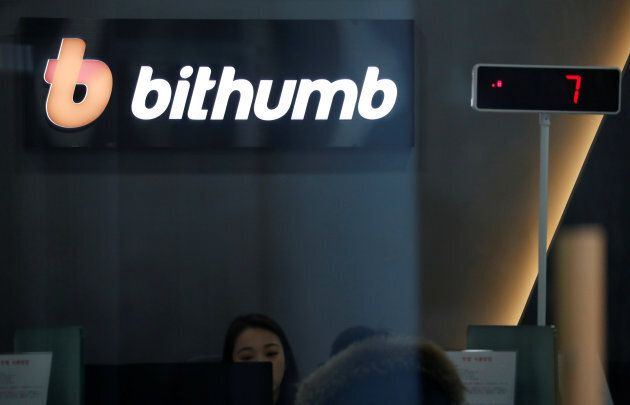 The logo of Bithumb is seen at its cryptocurrencies exchange in Seoul, Jan. 11,