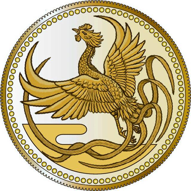 1万円金貨と500円銅貨を発行へ 新天皇陛下即位で記念硬貨