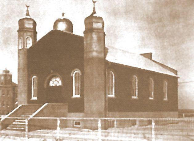 Al Rashid Mosque, 1938.