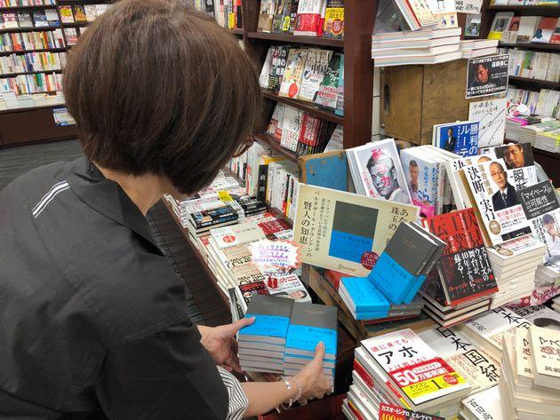 前田裕二さん『メモの魔力』を、書店員の私はこう読んだ。店頭での売れ方は…