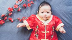 11 Auspicious Baby Names Inspired By The Lunar New