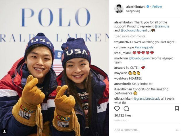 Olympic Figure Skater Alex Shibutani Shares Powerful Message About Breaking The