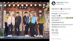 BTS Wants Fans To Know It's OK To Talk About Mental
