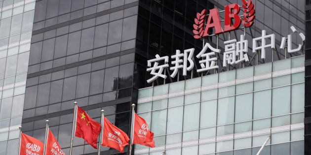 The headquarters building of Anbang Insurance Group in Beijing, China, Aug. 25, 2016. The company's assets,...