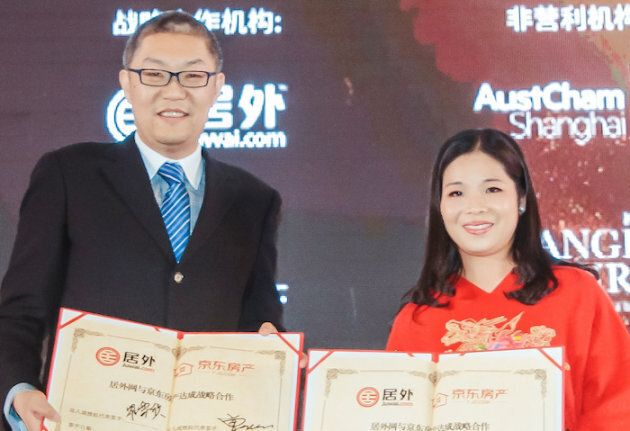 JD.com general manager of real estate Fuhu Zeng andJuwaiCEO Carrie Law announce the two companies' partnership to list overseas real estate on JD.com.