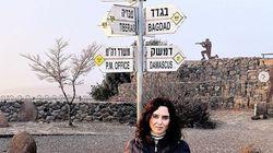 Díaz Ayuso felicita el aniversario de la independencia de Israel con una foto en territorio