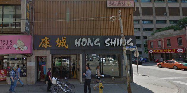 Hong Shing Chinese Restaurant was ordered to pay $10,000 to customer Emile Wickham after asking him and...