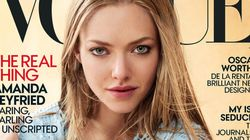 Amanda Seyfried Gets Her Very Own Vogue
