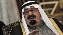 Oil Rises On Saudi King's