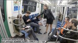 Woman Pours Liquid On 'Manspreading' Commuters On Russian Subway