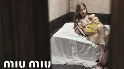 Why Was This Miu Miu Ad