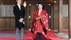 Japan's Princess Ayako Officially Gives Up Royal Title To Marry For