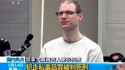 Canada Asked China To Spare Canadian Sentenced To Death: