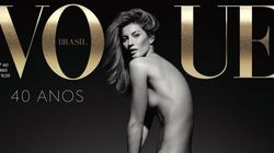 Gisele Strips Down For Vogue