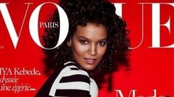 Liya Kebede's Latest Vogue Paris Cover Is A HUGE