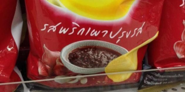 These Thailand Chip Flavours Are Pretty International (And Tasty